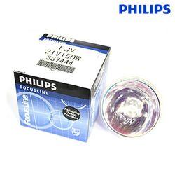 필립스 5995 EJV 150W G5.3 핀 할로겐 램프