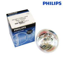 필립스 13163 ELC 250W GX5.3 반사경 할로겐 램프