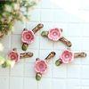벚꽃 수저받침 5P세트