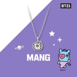 BT21 실버 목걸이 : MANG