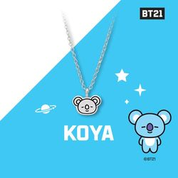 BT21 실버 목걸이 : KOYA
