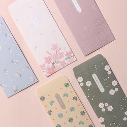 마음을 담아요 봉투세트 - 포근한 꽃 감사봉투