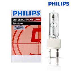 필립스 MSR 7002 700W 무대조명 메탈 할라이드 램프