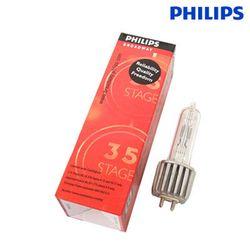 필립스 HPL 7007 575W GX9.5 브로드웨이 할로겐 램프