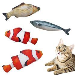 스트레스해소 고양이 장난감 물고기 인형 캣닢쿠션