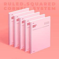 스프링북 컬러칩 - 로즈쿼츠 (룰드) 5EA