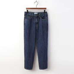 Double Straight Crop Jeans