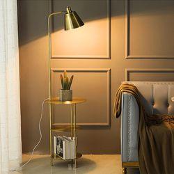 아파트32 홈 골드 철제 투비 조명 사이드테이블 플로어램프