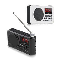 브리츠 포터블 라디오 블루투스 스피커 BZ-LV990