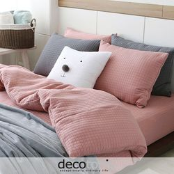 도톰한 퀼팅침구(핑크) 퀸 매트리스커버세트