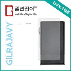 iBasso DX160 유광(투명) 외부보호필름 후면2매