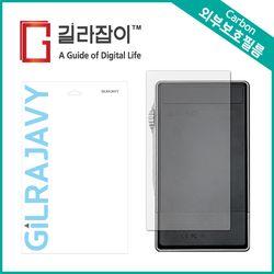 iBasso DX160 리얼카본(투명) 외부보호필름 후면2매