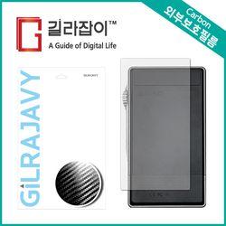 iBasso DX160 카본(유광블랙) 외부보호필름 후면2매