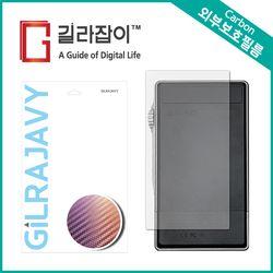 iBasso DX160 카본(퍼플골드) 외부보호필름 후면2매