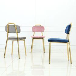 멜리사 골드벨벳 체어 인테리어 식탁 카페 의자