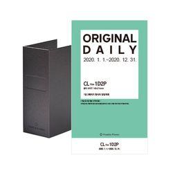 [NEW] 20년 오리지날 1D2P 리필세트 - 1월(CL)