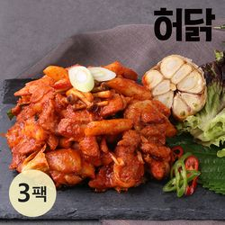 [무료배송] 허닭 비장의 닭갈비 매운맛 350g x 3팩
