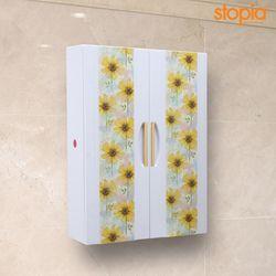 700 플라워 욕실장(해바라기)