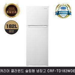 캐리어 클라윈드 슬림형 냉장고 CRF-TD182WDE (182L)
