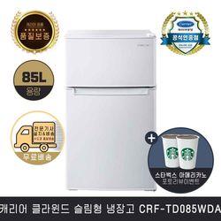 캐리어 클라윈드 슬림형 냉장고 CRF-TD085WDA (85L)