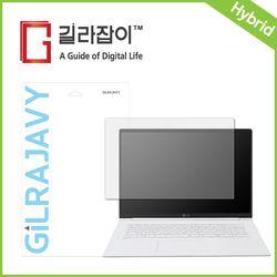 LG 그램 17인치 2020 17Z90N 리포비아H 고경도 액정보호필름