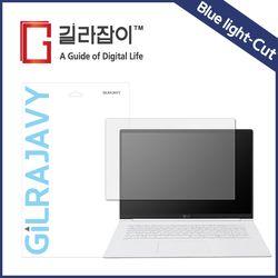 LG 그램 17인치 2020 17Z90N 블루라이트차단 시력보호필름