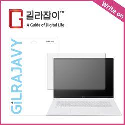 LG 그램 17인치 2020 17Z90N 저반사 종이질감 액정보호필름