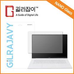 LG 그램 17인치 2020 17Z90N 9H 나노글라스 보호필름