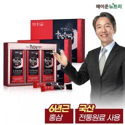 박경호의 홍삼활력스틱(10mlx30포) 2박스+쇼핑백