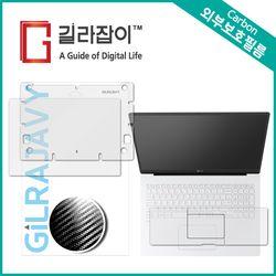 LG 그램 17인치 2020 17Z90N 카본(유광블랙) 외부보호필름 2매