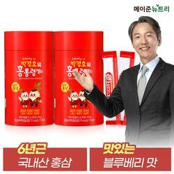 박경호의 홍통령 젤리(30포) 2박스+쇼핑백
