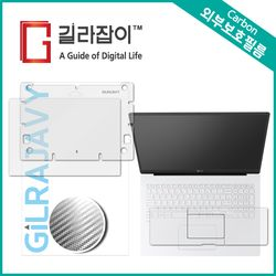 LG 그램 17인치 2020 17Z90N 카본(유광그레이) 외부보호필름 2매