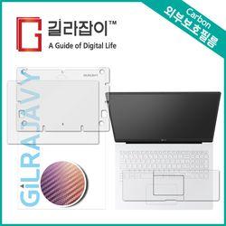LG 그램 17인치 2020 17Z90N 카본(퍼플골드) 외부보호필름 2매