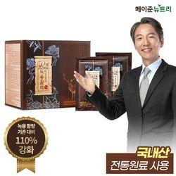 박경호의 녹용활력 명작(50mlx20포) 1박스