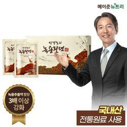 박경호의 녹용활력 신(50mlx30포) 2박스