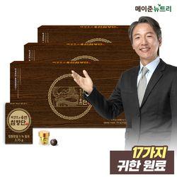 박경호의 용천 침향단(3.75gx30환) 3박스