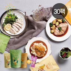 썬더버드 30일 닭가슴살 식단 세트 [혼합 30팩]
