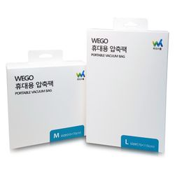 WEGO-T1 전용 압축팩 M