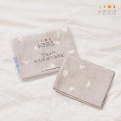 수면공감 우유베개 주니어 커버(59x37)달패턴