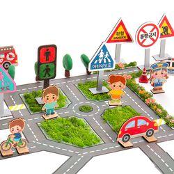 교통표지판 교통기관 만들기재료