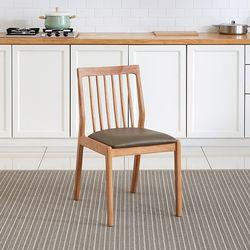 스칸디 메이 식탁 의자