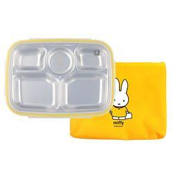 레이저 스텐 미피 식판가방 도시락 깊은형(노랑)