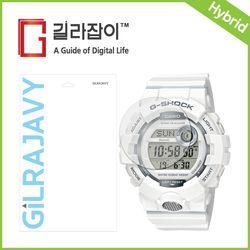 지샥 GBD-800 리포비아H 고경도 시계 액정보호필름 2매