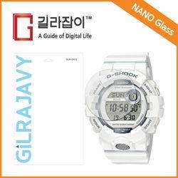 지샥 GBD-800 9H 나노글라스 시계 보호필름