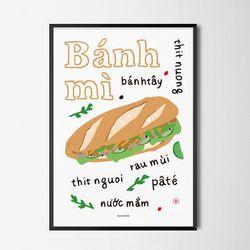 반미 M 유니크 인테리어 디자인 포스터 베트남 A3(중형)