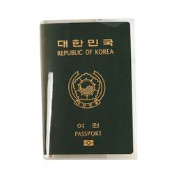 투명여권케이스 여권커버