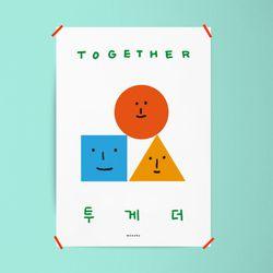 투게더 M 유니크 인테리어 디자인 포스터 가족 친구 A3(중형)