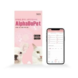 알파도펫 강아지 고양이 소변검사키트1P
