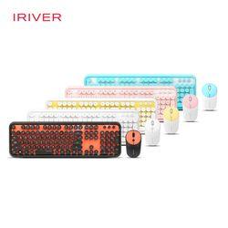 아이리버 IRIVER 무선 키보드&마우스 세트 BUBBLE IR-WMK10