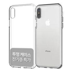 스킨즈 투명 젤리 케이스 아이폰 11 Pro 갤럭시노트10